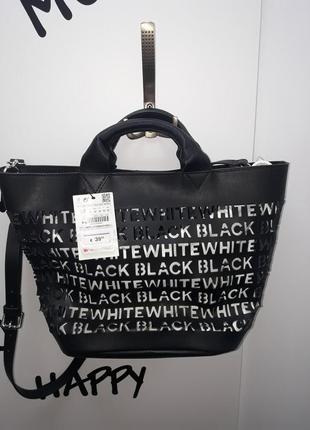 Очень красивая сумка алфавит