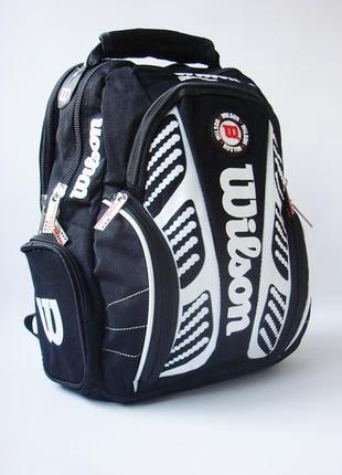 Школьный рюкзак, спортивный рюкзак с дождевиком wilson