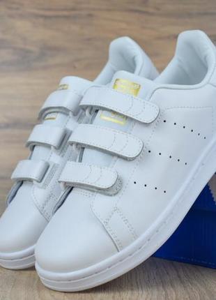 Женские кроссовки adidas stan smith липучка белые с золотом