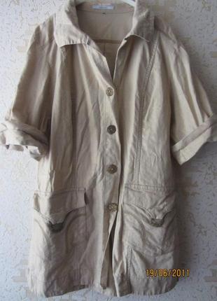 Пиджак льняной с золотым напылением