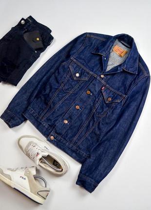 Levi's темно синяя джинсовая куртка, джинсовка