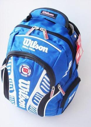 Школьный рюкзак с дождевиком wilson