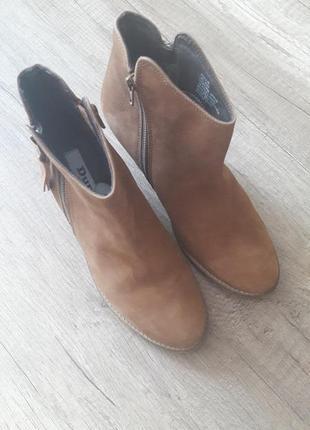 Кожаньіе ботинки