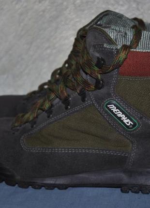 Треккинговые кожаные ботинки menphis
