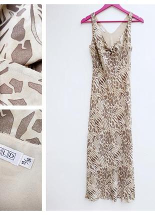 Платье сарафан длинное платье сарафан платье в пол