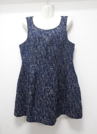 Распродажа!!! платье из плотной ткани