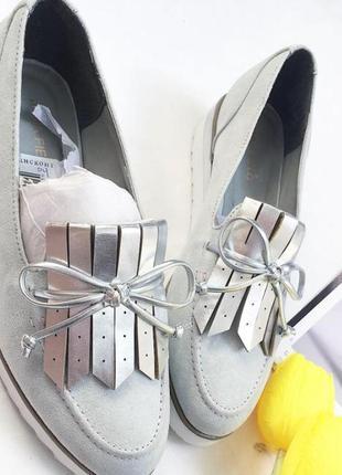 Стильные слиппоны, лоферы, туфли