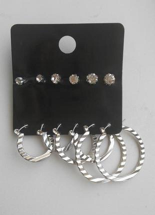 Крутой набор сережек кольца asos