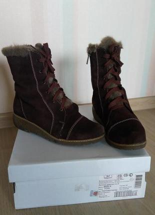Ботинки женские зимние низкие shagovita