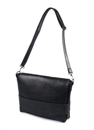 Стильная мужская сумка через плечо skins black