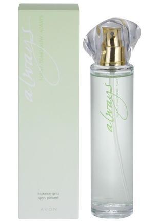 Avon always парфюмированный спрей серии today tomorrow always