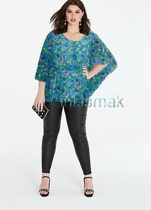 Распродажа блуза на подкладку uk24 большой размер