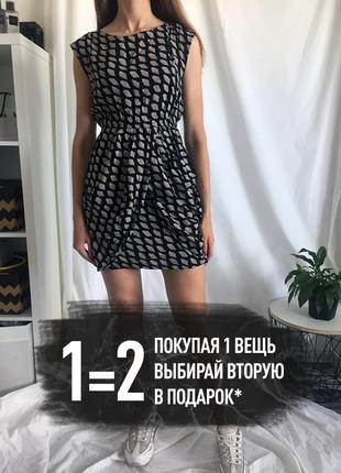 Стильное платье в принт ax paris