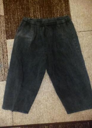Шорты, бриджи под джинс , унисек...50-54 размер