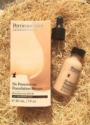 Perricone сыворотка для лица с тональным эффектом