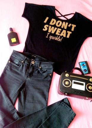 Модная прикольная черная футболка оверсайз с надписью