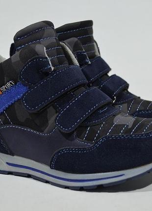 Демисезонные спортивные ботинки, кожаная стелька - 29 размер