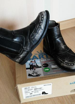 Ботинки для мальчика винтажные школьные bartek польша