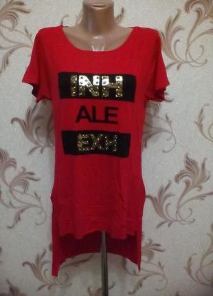 Очень стильная футболка удлиненный зад, туника,по бокам разрезы, м, л