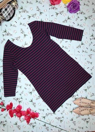 Акция 1+1=3 полосатый свитер-туника george, размер 48 - 50
