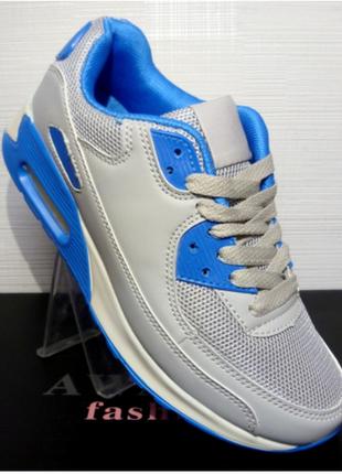 Серо-голубые дышащие кроссовки