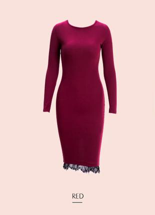 Уценка! платье винного цвета с кружевом!