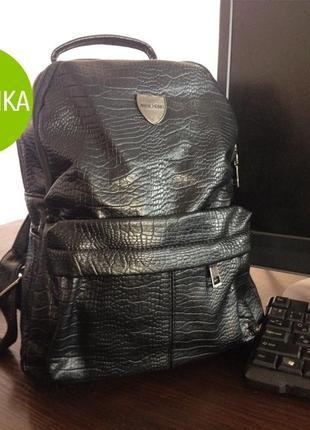 Новый с биркой стильный городской рюкзак