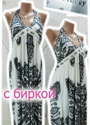 Шикарное белоснежное платье новое с биркой размер 6-8