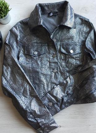 Куртка серебристая orsay