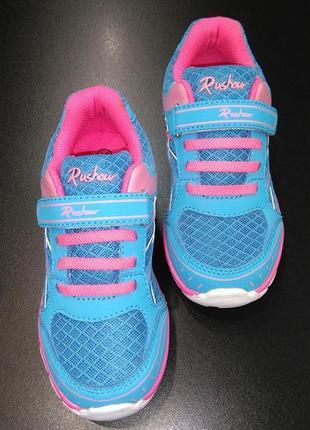 Кроссовки (унисекс) спортивные текстильные rushow голубо-розовые, р. 30 (19,7 см.)