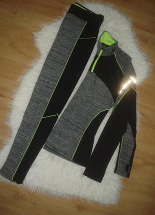 Спортивный костюм комплект для спорта фитнеса прогулочный