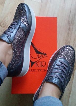Натуральная кожа кроссовки туфли