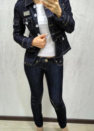Классный костюм джинсы+куртка
