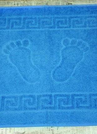 Полотенце для ног хлопок