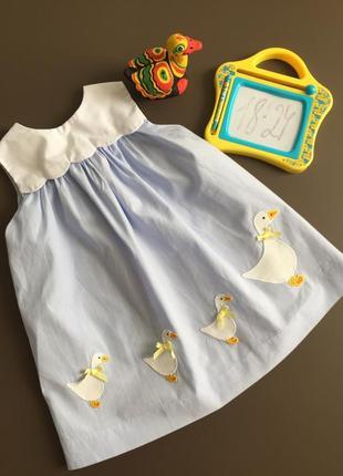 Платье с милыми уточками