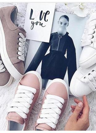 Стильные натуральные кожаные женские кроссовки кеды