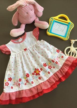 Платье милое