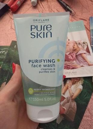 Очищающий гель для умывания pure skin 32646