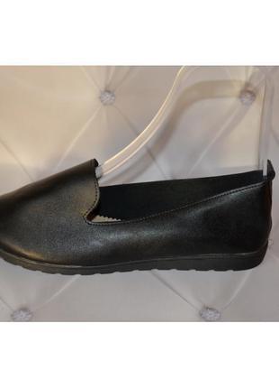36-38 размеры балетки спортивная обувь пресованная кожа
