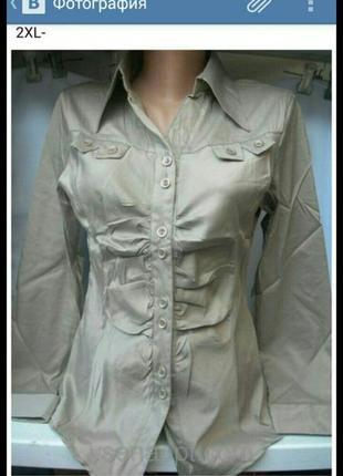 Рубашка делового фасона