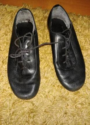 Бальные кожаные туфли для танцев для мальчика
