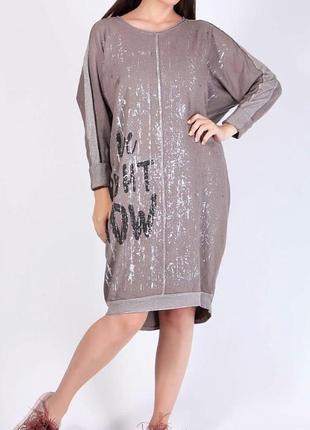 Трикотажное итальянское платье оверсайз