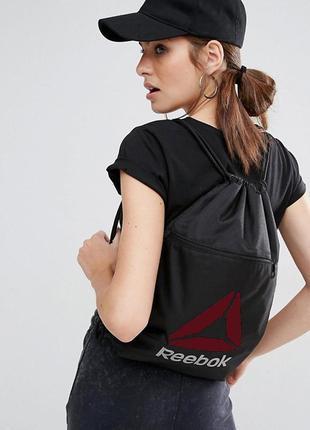 Reebok оригинал спортивный рюкзак серия drawstring