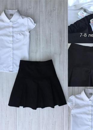 Школьная форма блузка и юбка