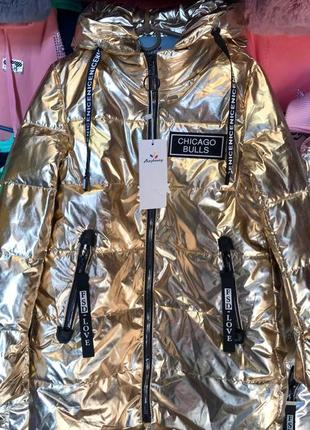 Пальто демисезонное для девочки.серебро