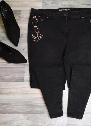 991842772cf Стильные джинсы скинни с высокой посадкой вышивкой цветы next Next ...