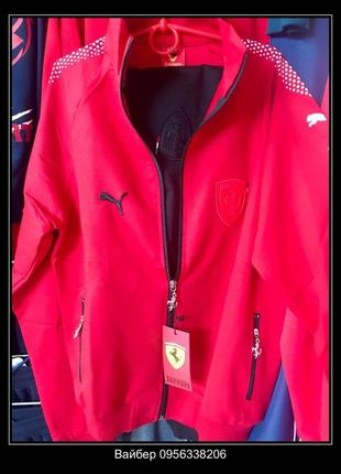 Спортивный костюм от турецкого бренда феррари  красный