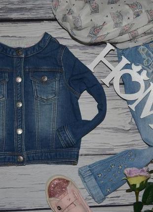 3 года 92 - 98 см обалденный фирменный пиджак курточка трикотажная под джинс