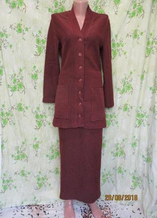 Тепленький костюм в рубчик кардиган и юбка в пол