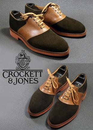 Crockett & jones туфли кожа/замш alden john lobb bally